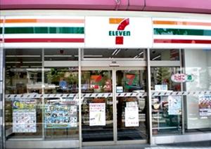 セブン-イレブン墨田両国2丁目店